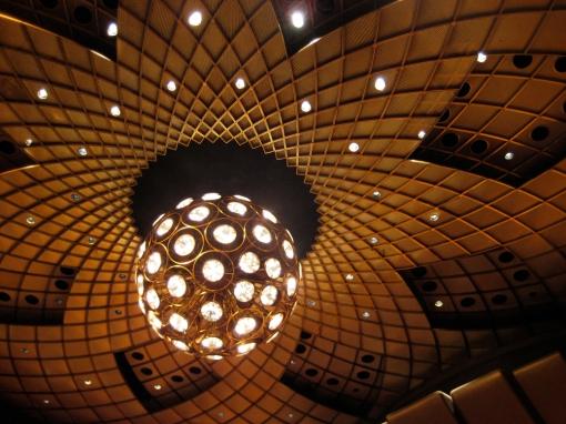 lincoln lighting